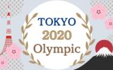 『東京オリンピック2020』がついに開幕!開会式を見た感想