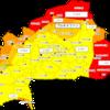 【危険情報】ブルキナファソの危険情報【一部地域の危険レベル引き上げ等】(更新)