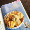 白崎茶会の米粉のお菓子