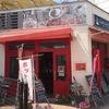 『カフェド・スタール』~館林駅から徒歩1分!館林の駅前に彩りを与えるオシャレなカフェ~