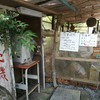 大阪の隠れ名湯とお聞きして*能勢の「山海空温泉」にバイクで行ってきた感想