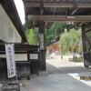 紀の国訪問記(14)高野山宿坊「清浄心院」にチェックイン。
