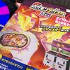 ポケモンメザスタ3弾のスーパースターポケモンのタグ