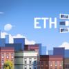 ETH.TOWN(イーサタウン)フルローンチ!始め方・遊び方を紹介。