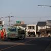 肥後町(京都市伏見区)