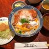 神田をぶらぶら。淡路町の〈やまいち〉でカツ丼。