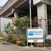 多摩川ランニング 12㎞「 BLUE TAMAGAWA」を利用してみた  2019.2.24