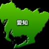 愛知県のデータ~製造業 そして 農業も強い!〜