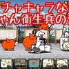 【プレイ動画】母ちゃん衛生兵の奮闘 がんばれ!受験大戦争