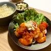 【料理記録】中華の日〜エビチリと水餃子スープ〜