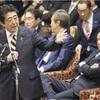 首相、五輪経費抑制求める方針…衆院予算委