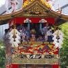 動く美術館・祇園祭へ。