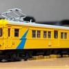伊豆箱根鉄道のコデ165を作る(4)