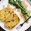 野菜たっぷりビーツのケークサレのレシピ