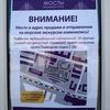 ウラジオストク(3)~街角散策~
