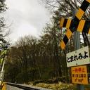 marukyuの鉄道ブログ