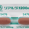 H17.12.1 潰瘍性大腸炎 新治療薬「リアルダ」制限解除