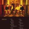 INFINITE 3rdアルバム TOP SEED トラックリスト公開