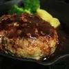 スキレットを使ってレストランに出てくるようなハンバーグを作る。