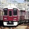 阪急、今日は何系?①308…20201026