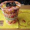 日清食品 『チキンラーメンビッグカップ から揚げレモン&ペッパー』