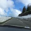 休日③-2 残雪残る「八幡平」と 野趣溢れる「藤七温泉」