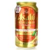 ウオーキング後にお中元商品の「アサヒドライプレミアム豊穣ワールドホップセレクション」カリプソを飲んでみた