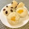 フライパンで蒸す米粉蒸しパン☆卵、乳、大豆フリー