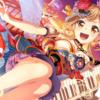 【 バンドリ 】フェスと新年寿ぐ夢語り 【 ガルパ 】