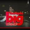 再び映画「ビッグ」 〜おもちゃ屋さんて、ウキウキしますね♩〜