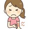 掻いて肌をめくって血や滲出液を出すのは意味がある