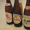 アルコールを避ける方法