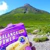 羅臼岳の頂上では経験したことがない絶景が待っていた!