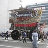 カラダ予報  《祇園祭の最終日から甲子の新たなスタートへ》