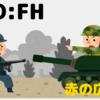 Call of Duty: ファイネストアワー攻略 Vol.6