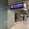 タイ国際航空ラウンジ@バンコク スワンナプーム空港 Eコンコース