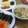 マンドゥクッ(餃子スープ)を食べる~喉が渇く~