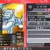 【ファミスタクライマックス】 虹 金 ビッグフット 選手データ 最終能力 メタルズ