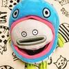 「謎の魚」が357万円で売れたニャンって?!