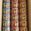 福岡県 飯塚市からふるさと納税のお礼品が到着: 九州産 さば缶詰 18缶セット