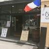 肉×ワインビュッフェ Bistro CinqCes (ビストロサンクシー)/ 札幌市中央区南2条西6丁目 トシックス26ビル 1F