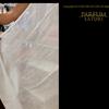 麻の白いカーテン① 南仏便り LINEN MADURA CANNES