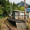 只見線:会津蒲生駅 (あいづがもう)