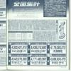 アルカディア 21 : アルカディア Vol.21 ( 2002 年 2 月号 )