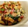 日本の食材だけで作れる、偽中東サラダ