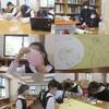 クラス替えまで後1日!!!!