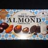 アーモンドチョコレート クッキーソルト!ザクザク食感としょっぱさが醸し出す美味しいチョコ菓子