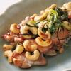 健康にいい!鶏肉とカシューナッツの炒め物に含まれる栄養と健康効果9選について