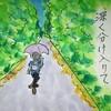 二度目の中山道歩き25日目の6(鶯の滝から今須宿への道)
