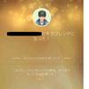 【ポケモンGO】キラフレンドの条件と優先したいポケモン